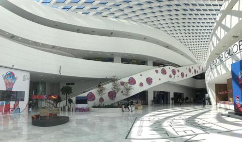 Congress Center 6